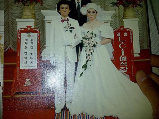 Who Is Leonard Kim s Father2